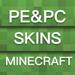 MineSkinsBox for Minecraft PE & PC Boys Girls Art