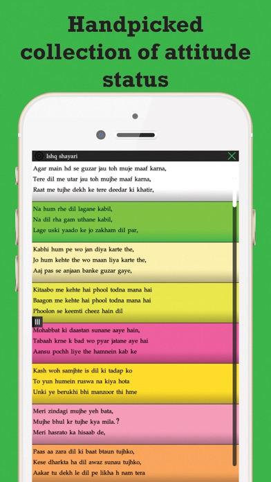 Attitude status, Latest& best message for whatsapp iOS