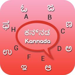Kannada keyboard - Kannada Input Keyboard