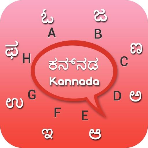 Kannada keyboard - Kannada Input Keyboard by Bhavik