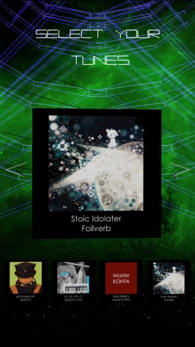 星屑のダンガンチューンズ screenshot1