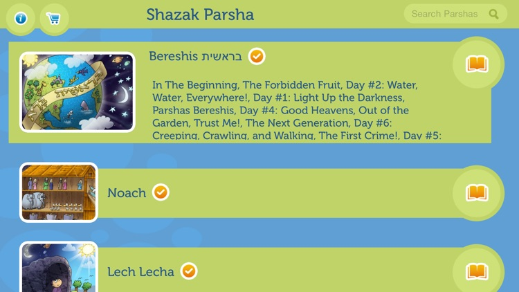 Shazak Parsha - Bible Stories screenshot-3