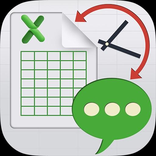 Message Export : Sending & Save Print Backup SMS