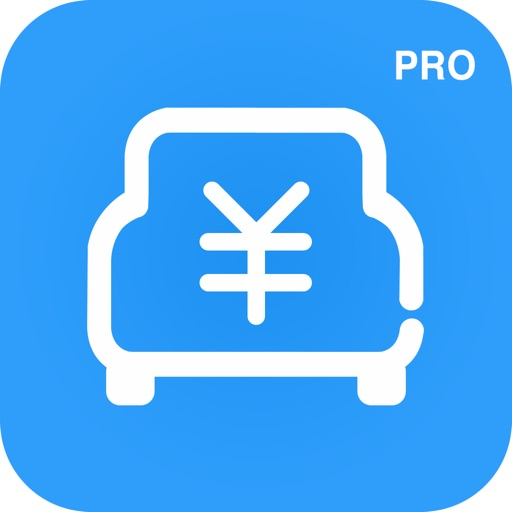 Car Cost Tracker Pro - Driving expense recorder