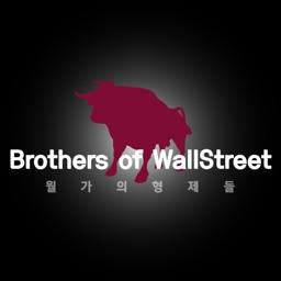월가의형제들 Brothers Of Wallstreet