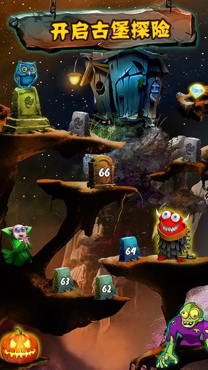 僵尸的宝藏:掌上电玩城经典街机游戏(推金币+水果老虎机) screenshot-3