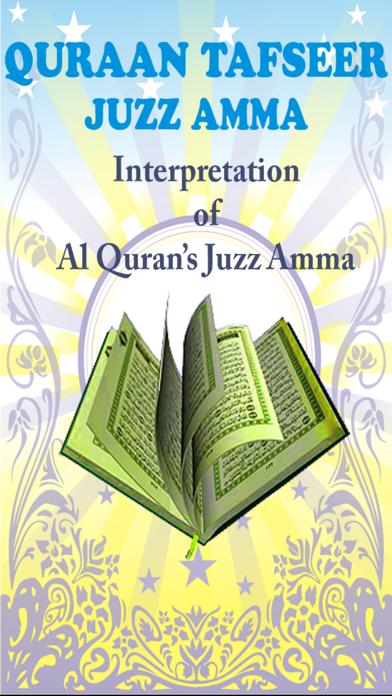 Quraan Tafseer Juzz Amma screenshot one