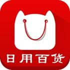 日用百货商城平台 icon