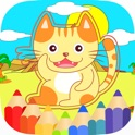 Cat Animal Coloring Drawing Book For Kids & Adults icon