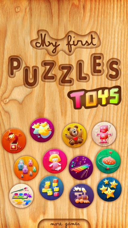 My first puzzles: Toys screenshot-1