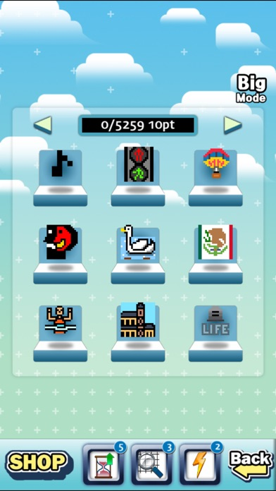 ロジックスクエア+ screenshot1