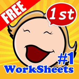 First Day 1st Grade worksheets with Spelling Words