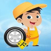 轮胎易修哥