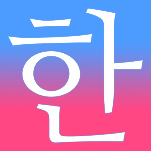 3min Learn Korean:Training of Patchimu for Kids