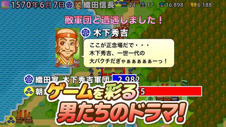 ポケット戦国 screenshot-4