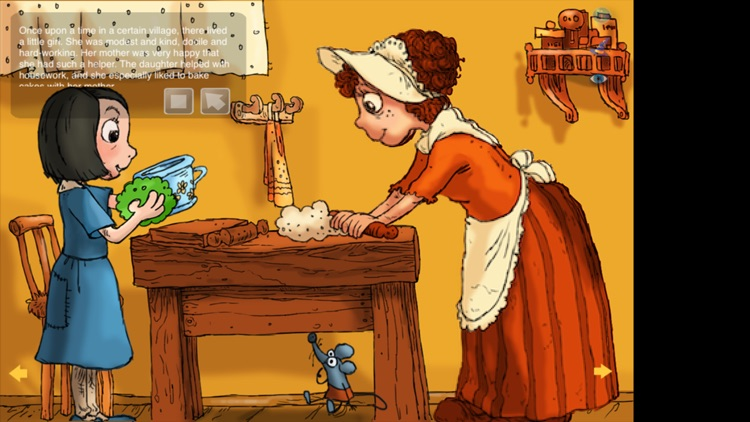 LITTLE RED RIDING HOOD CHILDREN'S STORYBOOK