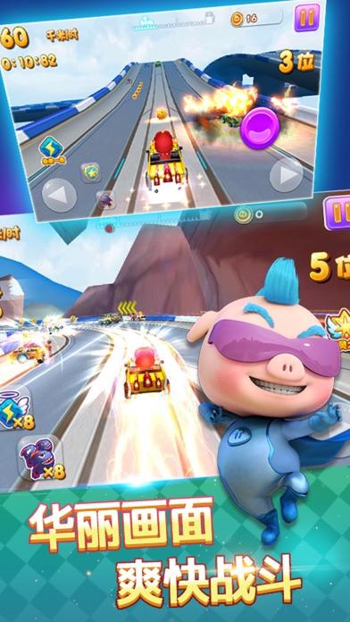 猪猪侠之五灵飞车 App 截图