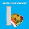E-Healthcare Solutions LLC - Greek Cook Recipes artwork