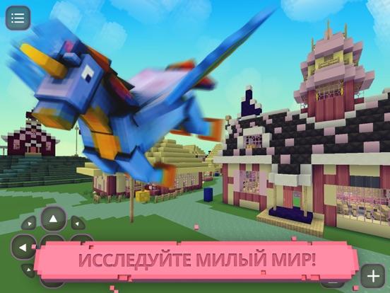 Скачать Единорог Крафт: игра для девочек о строительстве