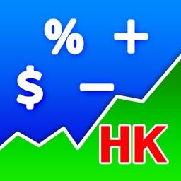 香港股票交易計算器