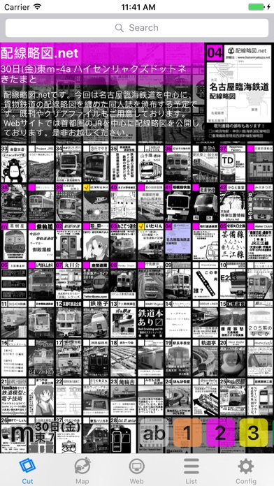 https://is3-ssl.mzstatic.com/image/thumb/Purple71/v4/50/40/30/504030e3-ece9-c4f5-10b8-600952997c9f/source/392x696bb.jpg