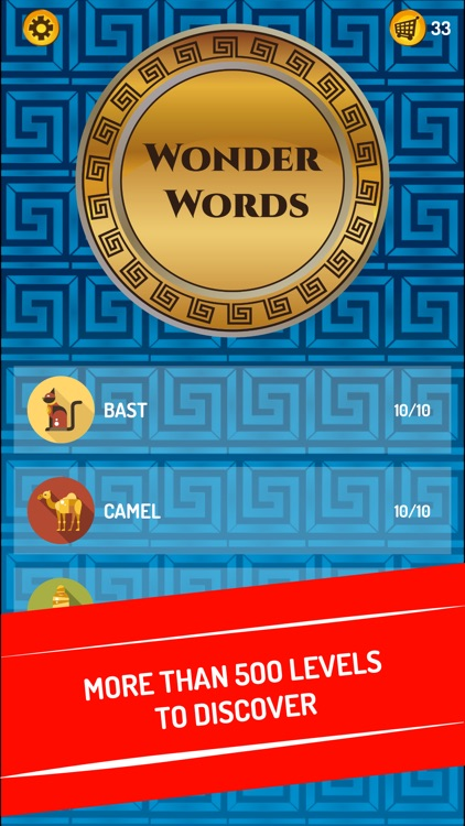 Wonder Words -  Word Search screenshot-0