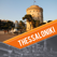 Thessaloniki City Guide