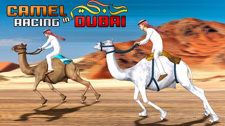 Camel Racing in Dubai - Extreme UAE Desert Race screenshot-0