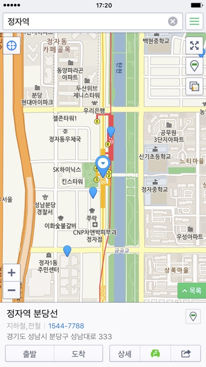네이버 지도 - Naver Map