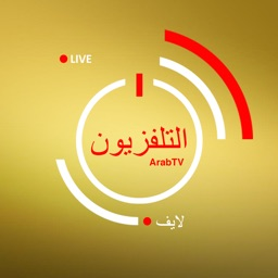 Arab TV Live - Arabic Television Channels