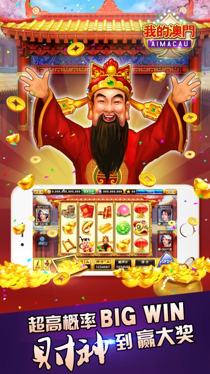 My Macao Casino Slots screenshot-0