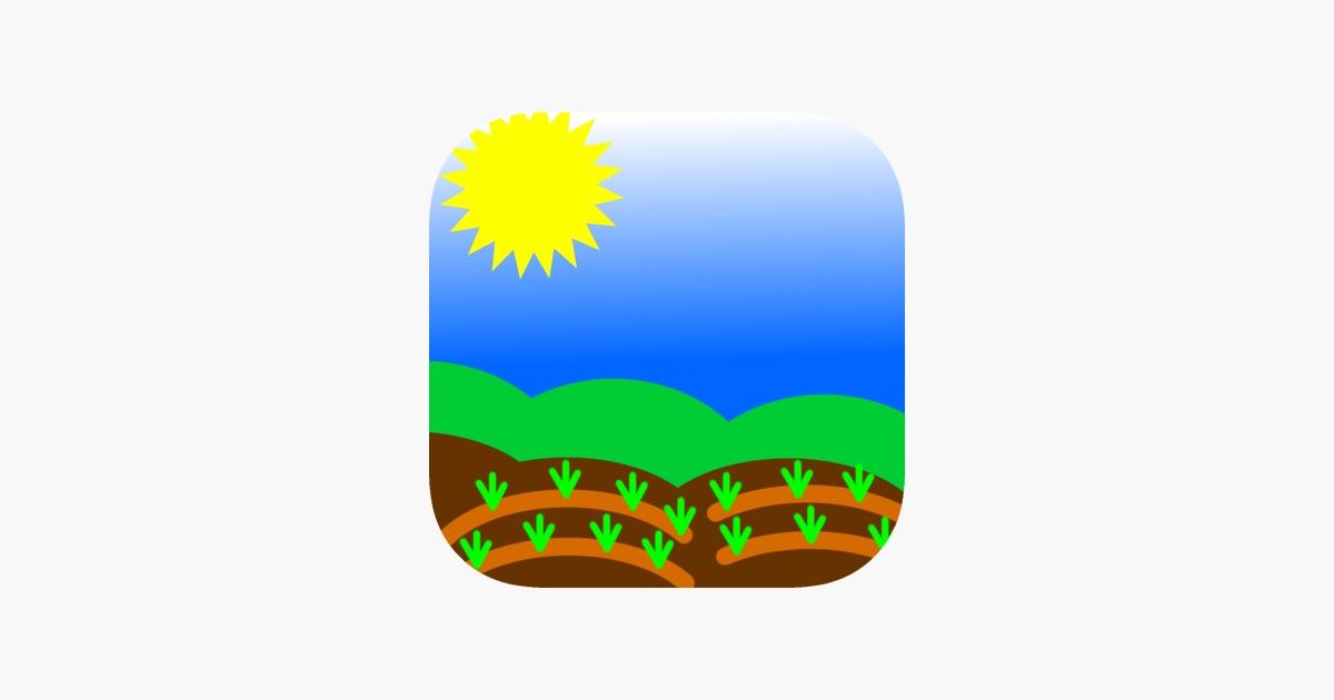 Gardenate on the App Store