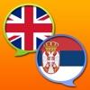 English - Serbian Dictionary Free