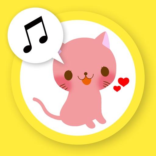 音もだちスイッチ ~子供が喜ぶ音出しアプリ~