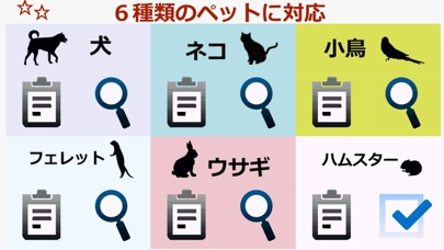 迷い猫&迷子犬 ペット捜索アプリ *Mis... screenshot1