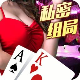 澳门德州扑克-德州扑克·皇家德州扑克大奖赛