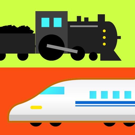 電車が動く!走るお絵かき【こども・幼児向け無料知育アプリ】