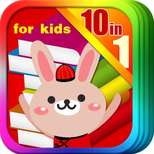 10 books Bedtime Fairy Tales Collection iBigToy