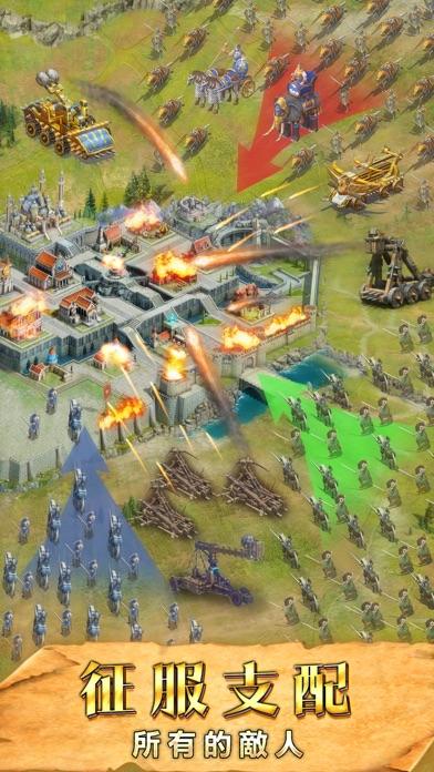 羅馬征服者-全球連服對戰屏幕截圖1