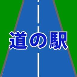 Nearest road service areas in Japan