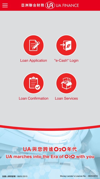 One Click Loan >> Ua One Click To Loan By Ua Finance