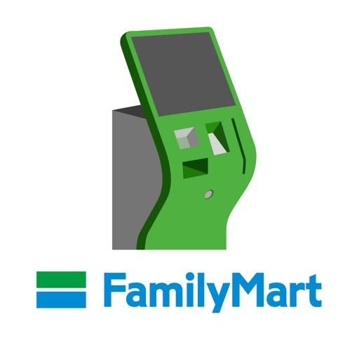ファミリーマート Famiポートアプリ ファミリーマートでのお買い物をもっと便利に!