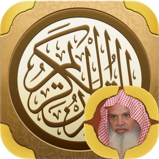 القران الكريم ـ علي بن عبد الرحمن الحذيفي