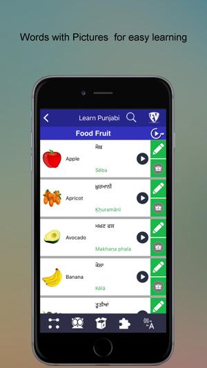 Learn Punjabi Language on the App Store