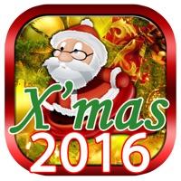 Codes for Santa's Workshop 2016 Hack
