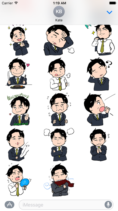Yeah! Basic stickers for adults 2 screenshot two