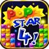 消除星星2016优化版-最经典消除类游戏