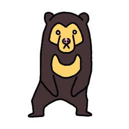 "Nationwide""Kuma-chan""dedicated sticker!"