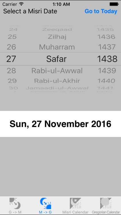 Misri Calendar screenshot-1