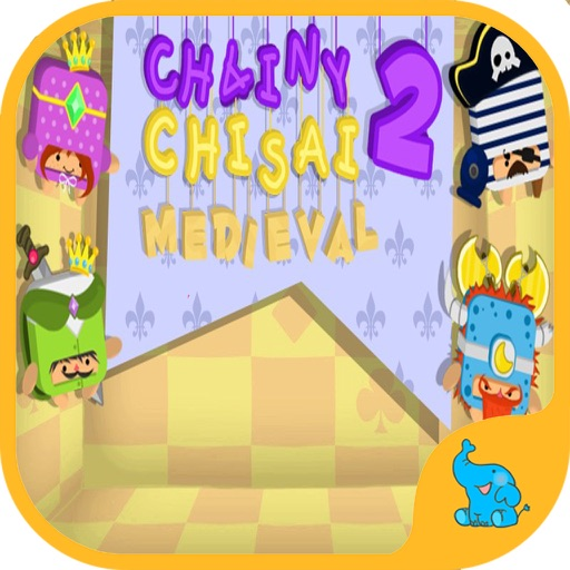 Chainy Chisai Medieval 2